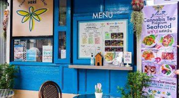 Glean Cafe